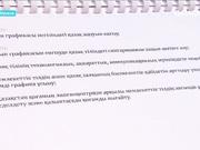 Мәселе - 16.09.2017 (ТОЛЫҚ НҰСҚА)