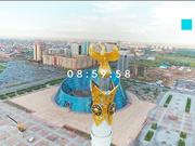09:00 Ақпарат (18.09.2017) (ТОЛЫҚ НҰСҚА)