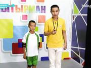 «Шытырман». Жүйрік болсаң, озып көр! (2017) 15-09-2017