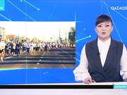 «Астана марафон - 2017» жарысы өтті