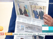 Кенжеболат Жолдыбай: Елбасы сапары экономикалық өзгерістер алып келеді