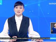 «Ханшатыр» ОСО ұйымдастырған «Сәттіхан» акциясы аясында 3 адам Астанадан пәтер ұтып алды