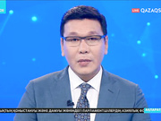 Елбасының Өзбек еліне сапарының саяси мән-маңызы қандай?