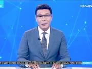 Кемеңгер жазушы Мұхтар Әуезовтің 120 жылдығы туған жерінде тойланды