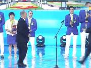 Қазақстанның Ұлттық Олимпиадалық құрамасын салтанатты марапаттау рәсімі. Арнайы хабар