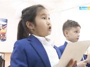 1 қыркүйек 20:20-да «Қоғамдық кеңес» «Орта білім саласындағы жаңалықтар» жөнінде ой өрбітеді.