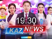 19:30 жаңалықтары (20.08.2016)