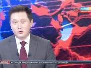 19:30 жаңалықтары (26.08.2016)