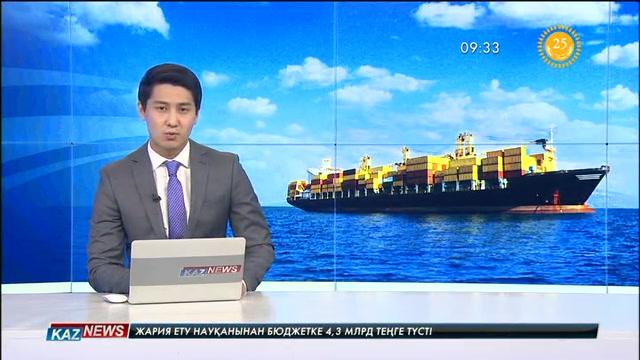 09:30 жаңалықтары (26.08.2016)