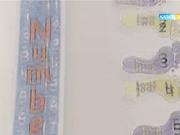 Бүгін 20:20-да «Қоғамдық кеңес» хабары тікелей эфирде «Орта білім саласындағы жаңалықтар» жөнінде ой өрбітпек.