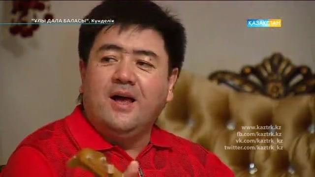 """""""Ұлы дала баласы"""". Күнделік (Атырау қаласы)"""