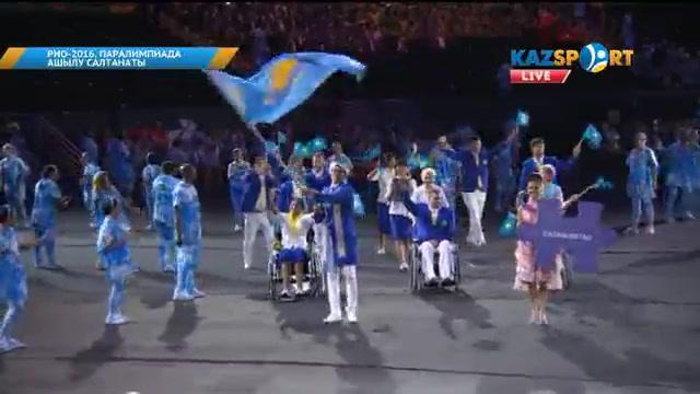 Алаңда – Қазақстанның Паралимпиада ұлттық құрамасы