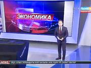 19:30 жаңалықтары (08.09.2016)