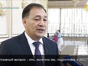 """""""Менің Қазақстаным!"""" (12.09.2016)"""