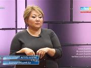 ҚР Білім және ғылым вице-министрі Эльмира Суханбердиевамен сұхбат
