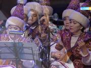 18 қыркүйек 13:30-да «Марко Поло ізімен» атты Алматы қаласының мыңжылдығына арналған кешті өткізіп алмаңыз!