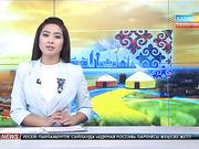 19:30 жаңалықтары (19.09.2016)