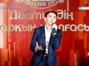 Музарт Live. Күнделік (19.09.2016)