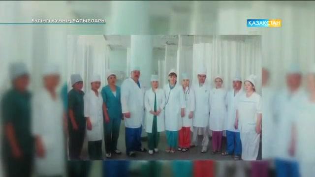 Ғалия Нұрғалиева - медицина саласының үздігі
