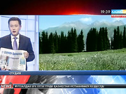 19:30 жаңалықтары (21.09.2016)