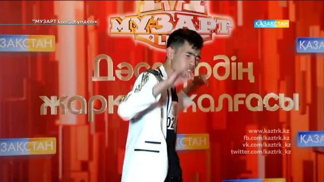 """""""МУЗАРТ Live"""". Күнделік (21.09.2016)"""