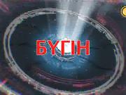 Бүгін 20:20-да «Қоғамдық кеңес» хабары «Электронды үкімет» тақырыбын қозғайды.