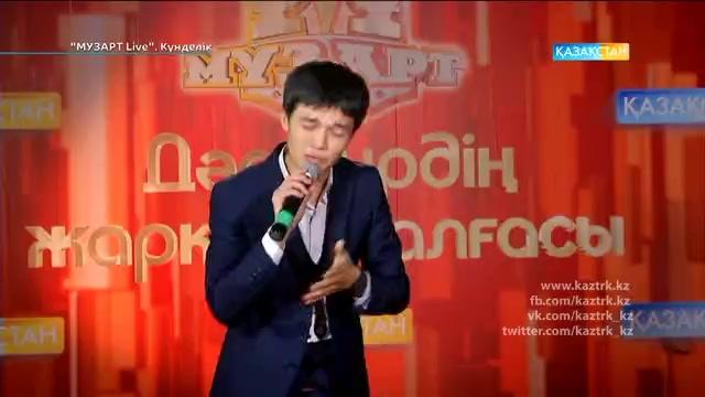 """""""МУЗАРТ Live"""". Күнделік (22.09.2016)"""