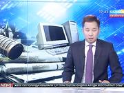 19:30 жаңалықтары (23.09.2016)