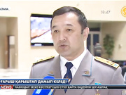 19:30 жаңалықтары (27.09.2016)