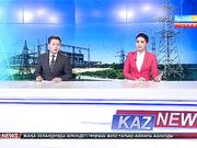 19:30 жаңалықтары (28.09.2016)