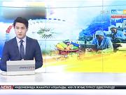 09:30 жаңалықтары (29.09.2016)