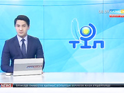 08:00 жаңалықтары (29.09.2016)