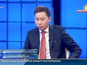Қазпошта АҚ-ның Басқарма төрағасы Мусин Багдат. Сұхбат