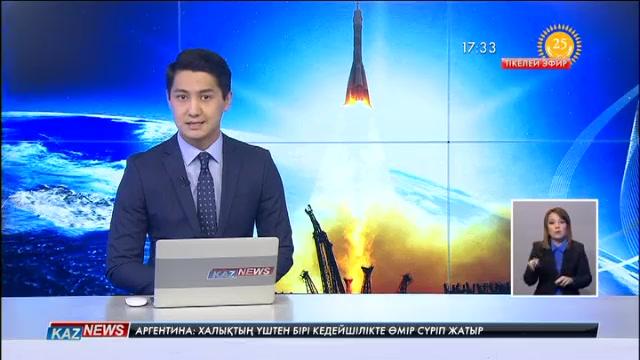 17:30 жаңалықтары (29.09.2016)