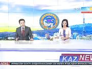 19:30 жаңалықтары (30.09.2016)