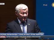 19:30 жаңалықтары (01.10.2016)