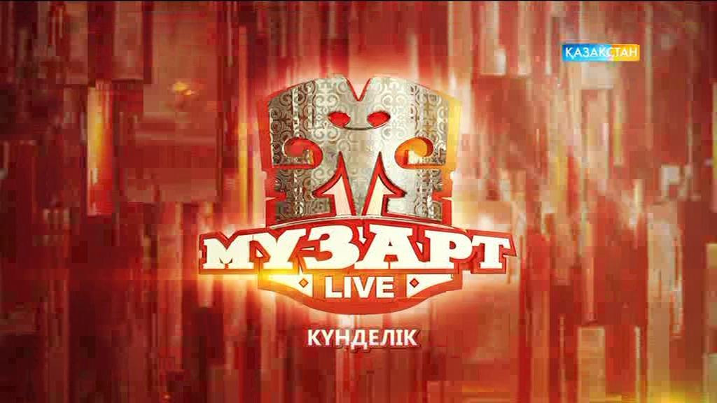 «МузАРТ Live». Мегажоба