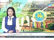08:00 жаңалықтары (05.10.2016)