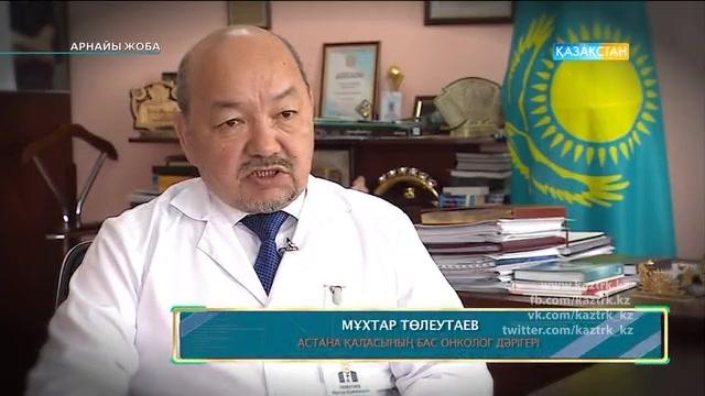 """Тәуелсіздікке 25 жыл. """"Назарбаев Университетінің ғылыми жетістіктері"""".  Арнайы жоба. 3-бөлім"""