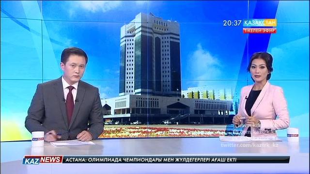 20:30 жаңалықтары (05.10.2016)