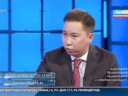 Нұржан Әлтаев - «Атамекен» ҰКП Басқарма төрағасының орынбасары