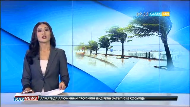 09:30 жаңалықтары (07.10.2016)
