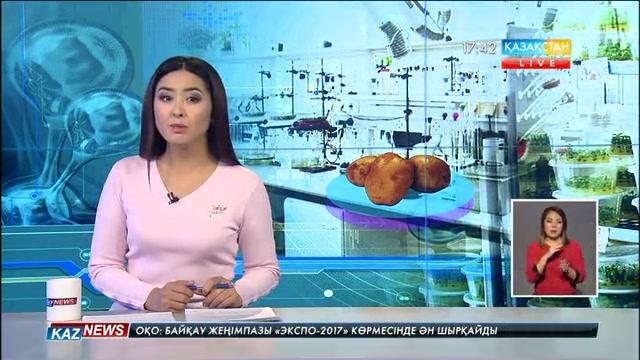 17:30 жаңалықтары (07.10.2016)
