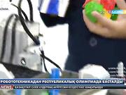 20:30 жаңалықтары (08.10.2016)