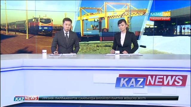 20:30 жаңалықтары (10.10.2016)