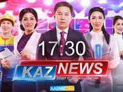 17:30 жаңалықтары (12.10.2016)