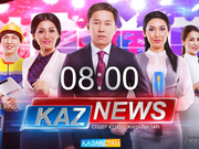 08:00 жаңалықтары (13.10.2016)