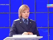 Қоғамдық кеңес. Әйелдерге қарсы зорлық-зомбылық (13.10.2016)