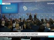 АҚШ Сенаты Украинаны қаруландыруға 500 миллион доллар бөлу туралы жобаны мақұлдады