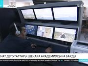 20:00 Ақпарат (19.09.2017) (Толық нұсқа)